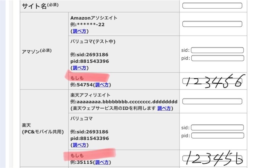 f:id:kusabii:20180426163532j:image