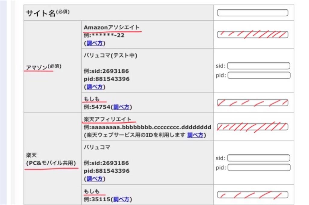 f:id:kusabii:20180426210701j:image