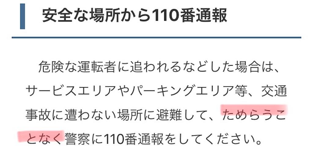 f:id:kusabii:20180521091321j:image