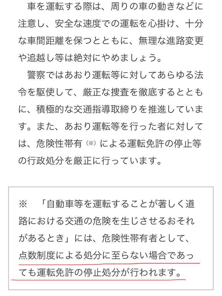 f:id:kusabii:20180521091329j:image