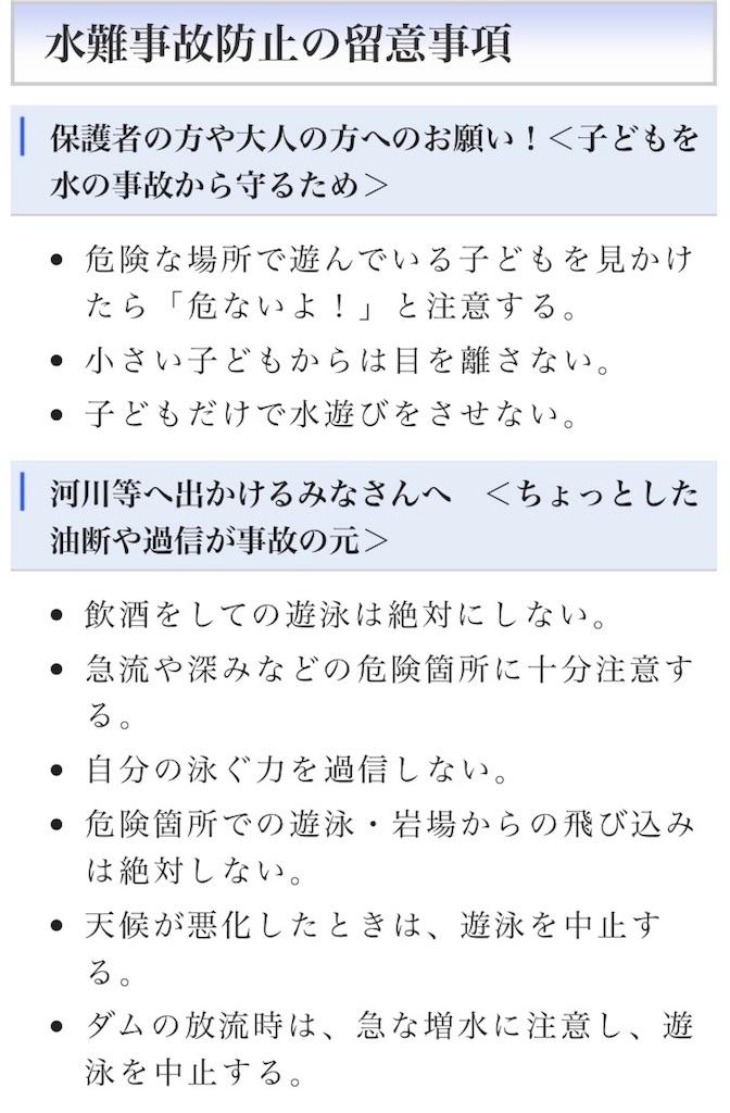 f:id:kusabii:20180521153513j:image