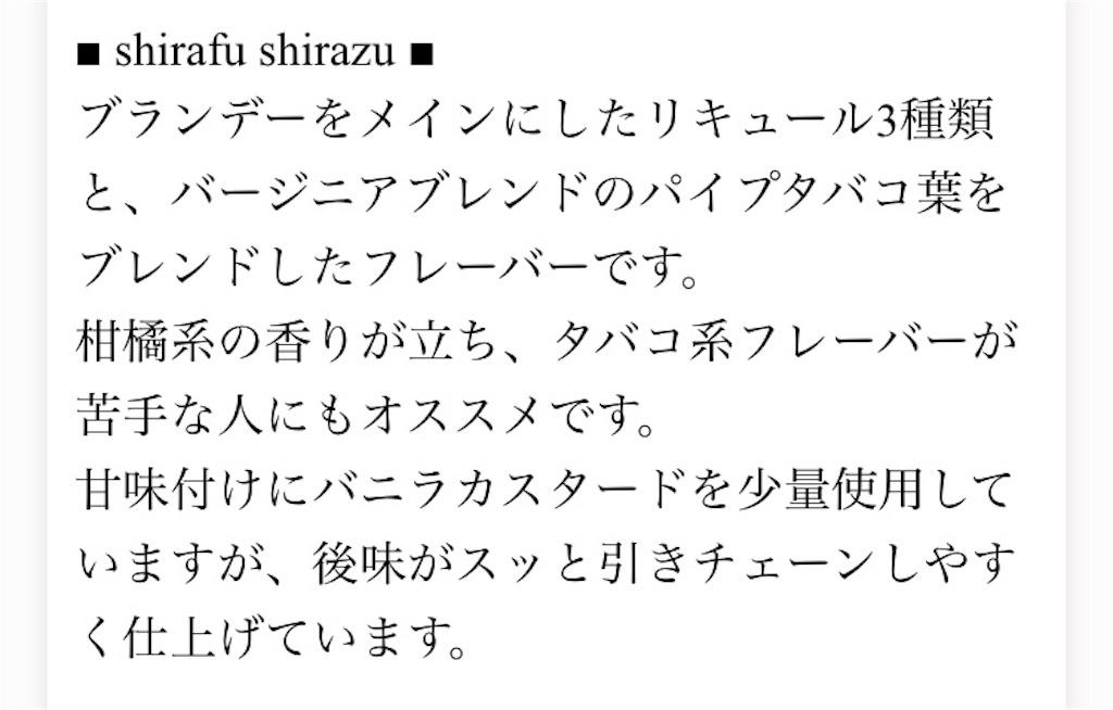 f:id:kusabii:20180606101356j:image