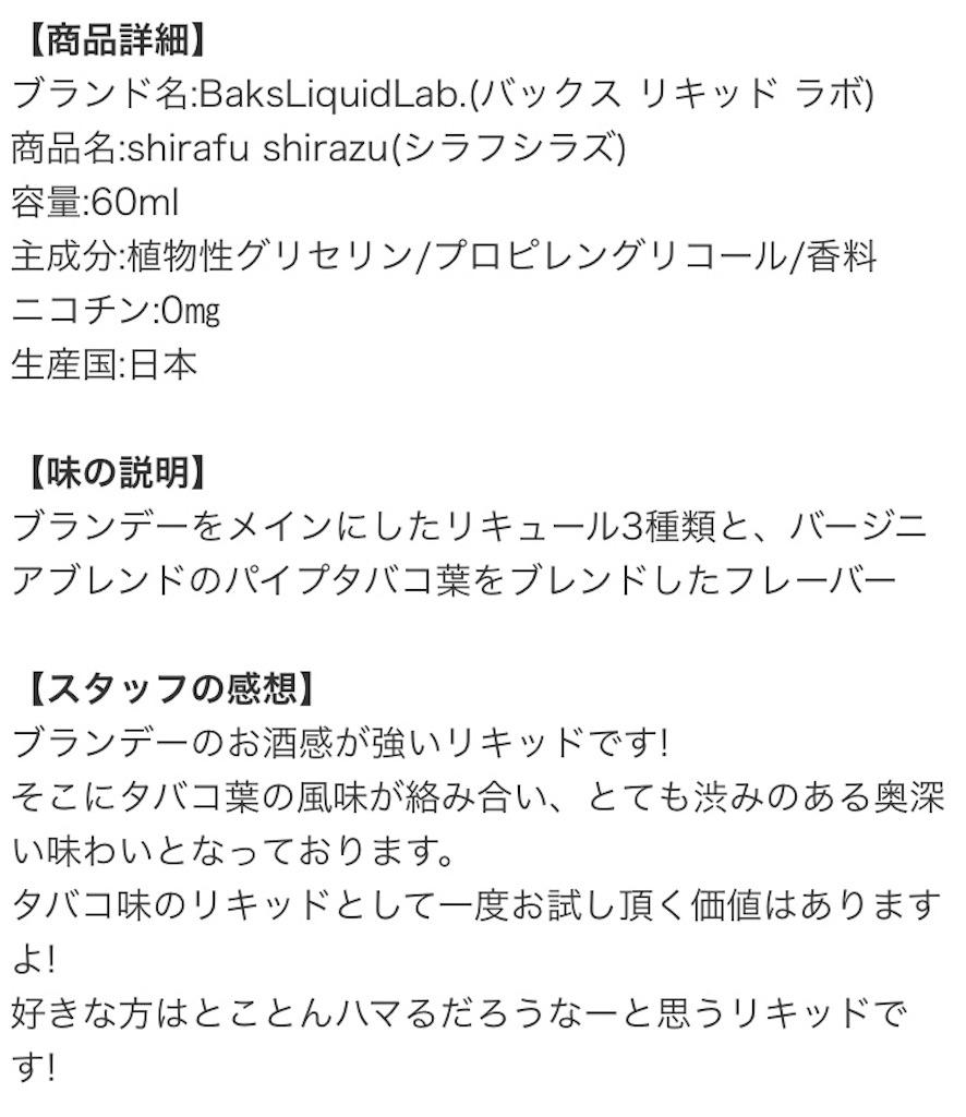 f:id:kusabii:20180606101435j:image