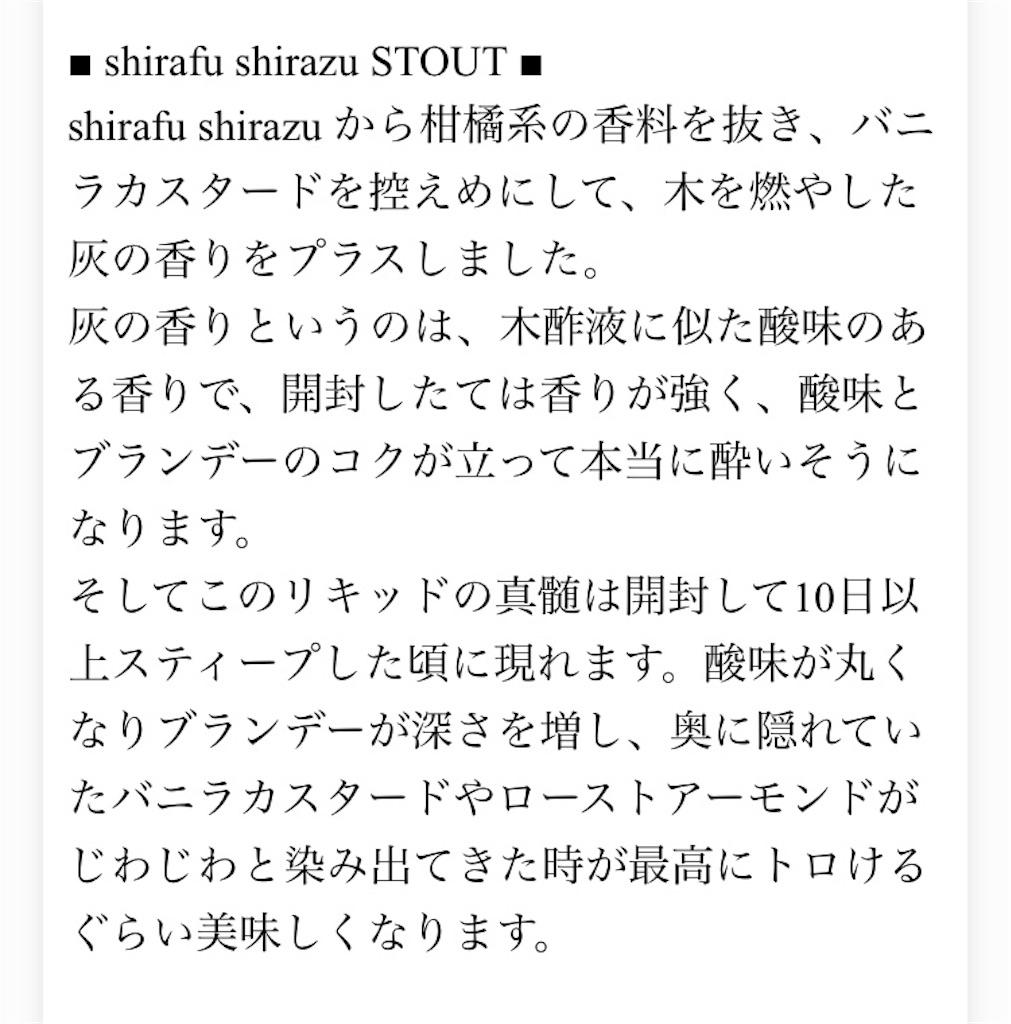 f:id:kusabii:20180607085151j:image
