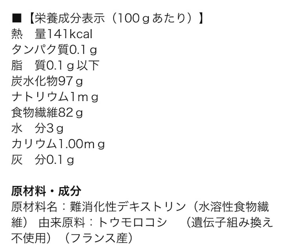 f:id:kusabii:20180614083159j:image
