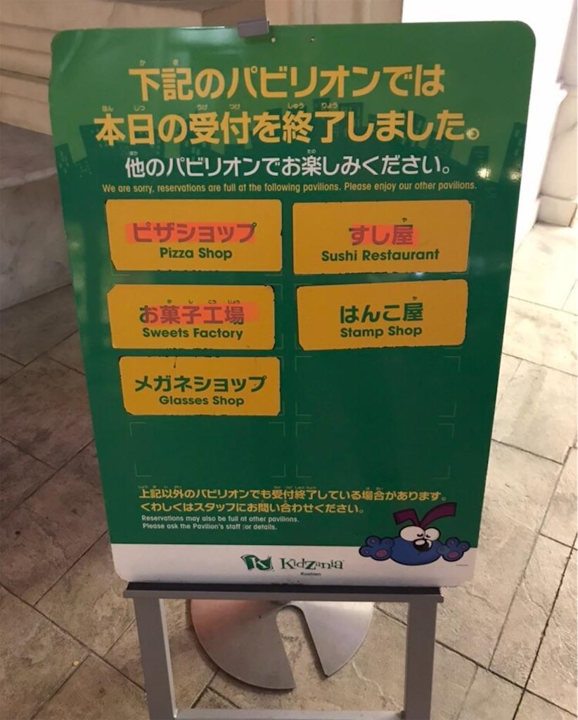 f:id:kusabii:20180617112845j:image
