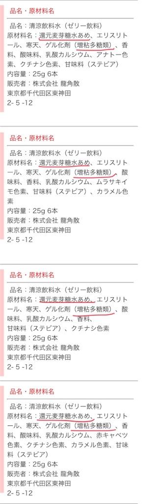 f:id:kusabii:20180703152446j:image