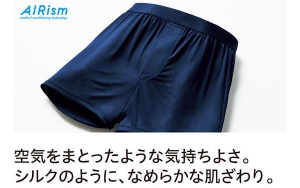 f:id:kusabii:20180709190502j:image