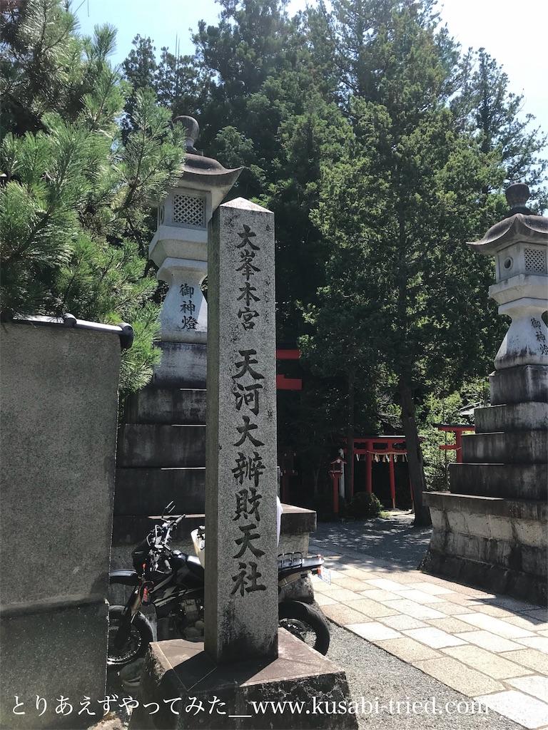 f:id:kusabii:20180805221052j:image