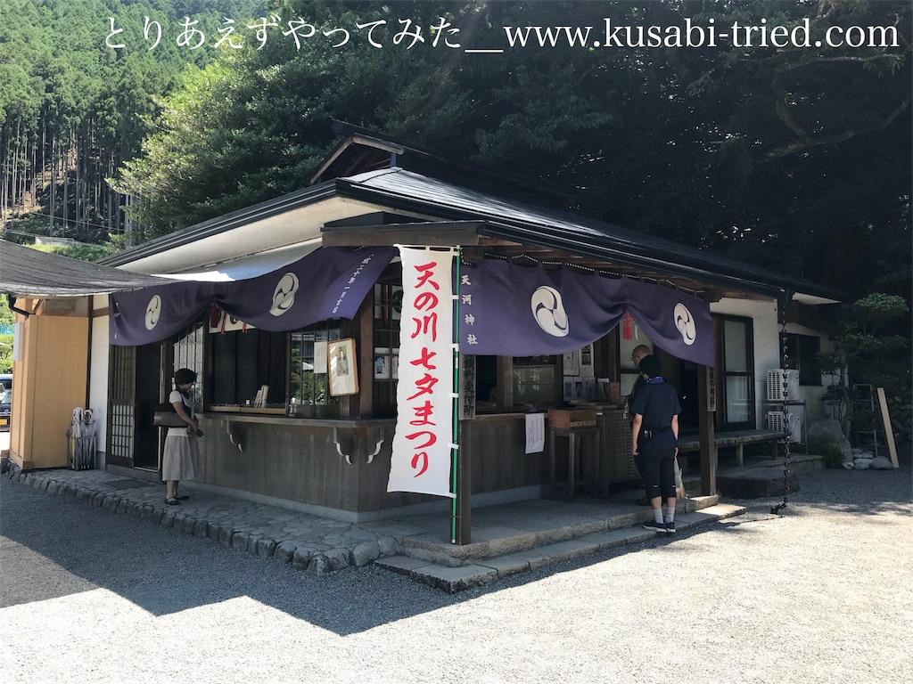 f:id:kusabii:20180805233459j:image