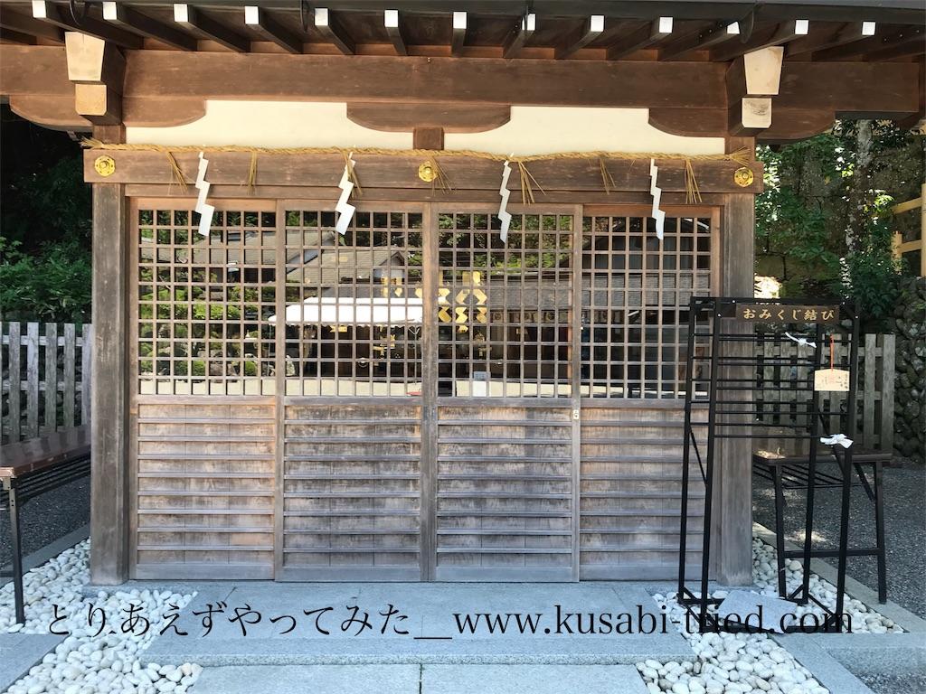 f:id:kusabii:20180805234253j:image