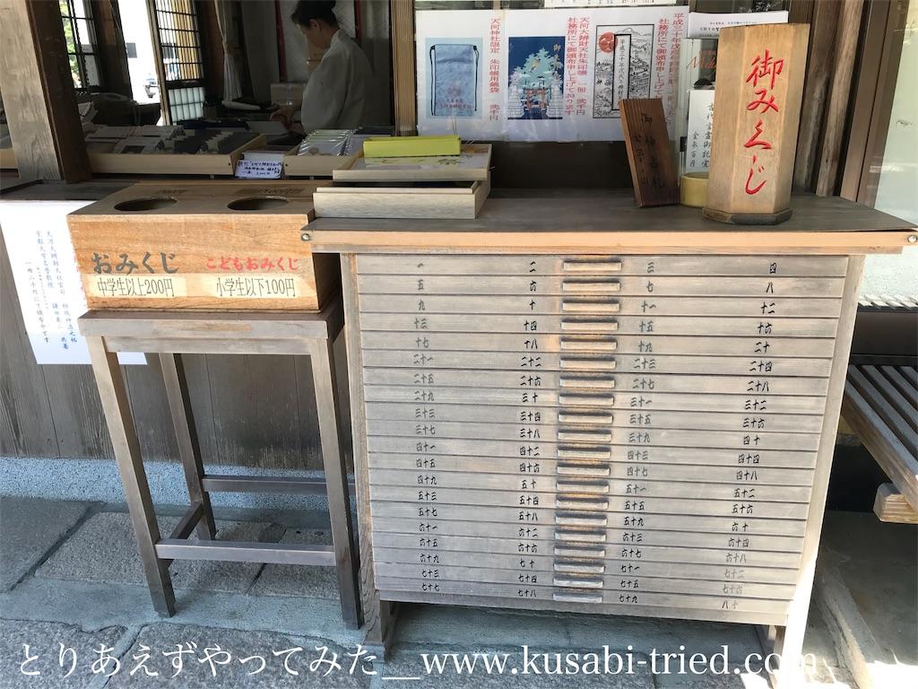 f:id:kusabii:20180805235431j:image