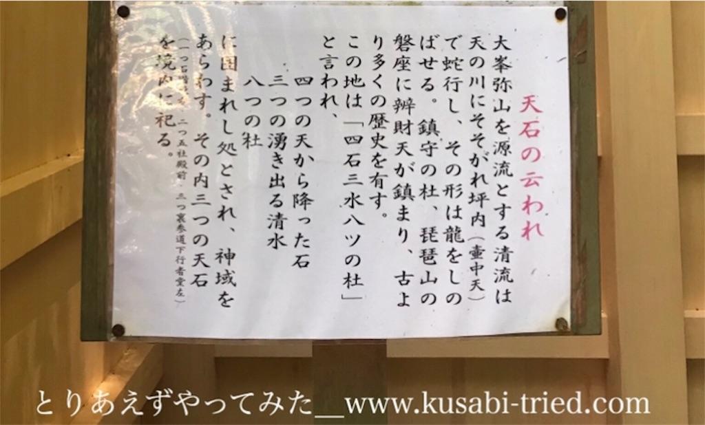 f:id:kusabii:20180806002852j:image