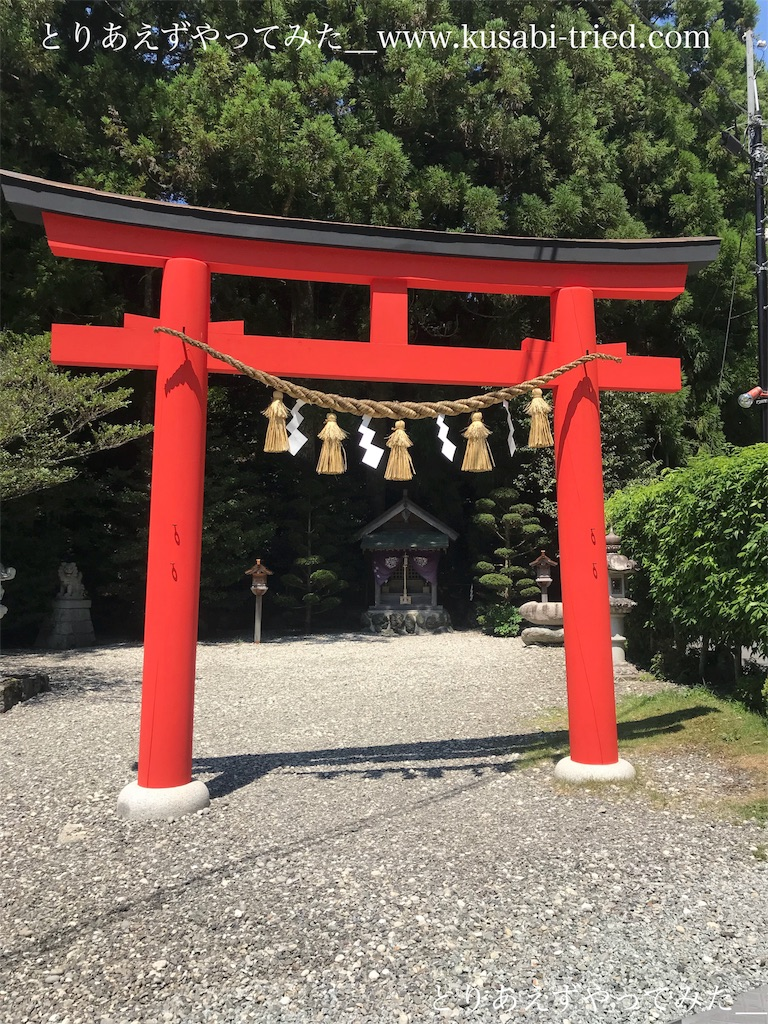 f:id:kusabii:20180806120609j:image