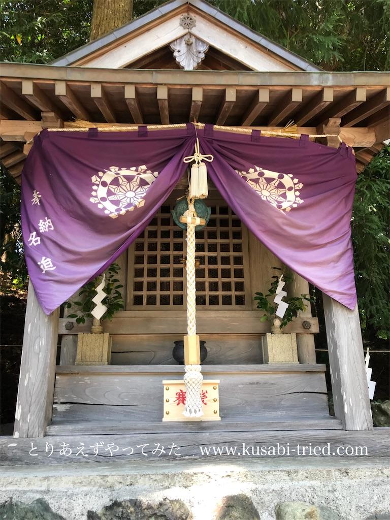 f:id:kusabii:20180806123101j:image