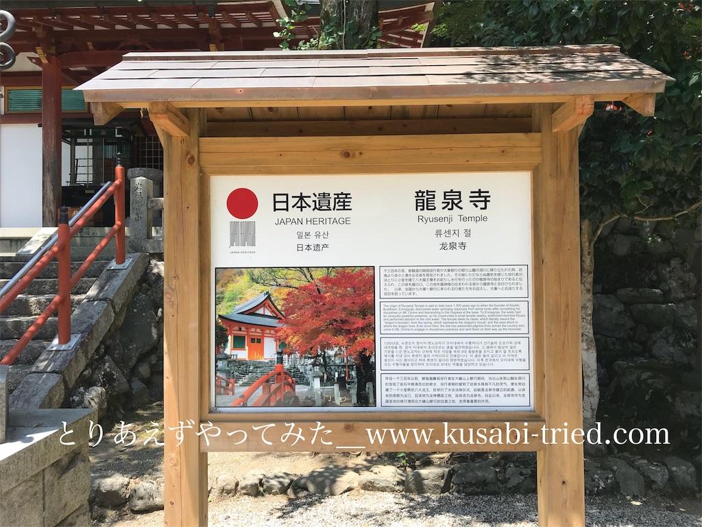 f:id:kusabii:20180806191512j:image