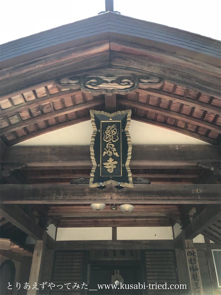 f:id:kusabii:20180806221252j:image