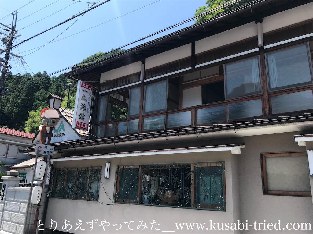 f:id:kusabii:20180806221343j:image
