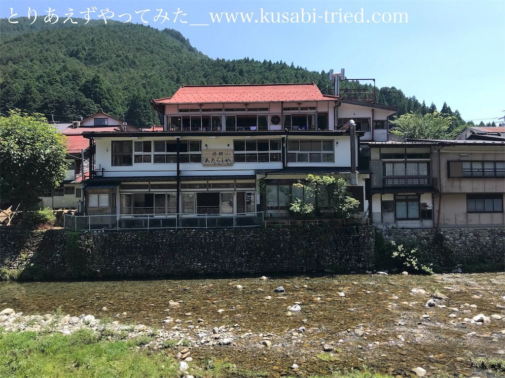 f:id:kusabii:20180806221543j:image
