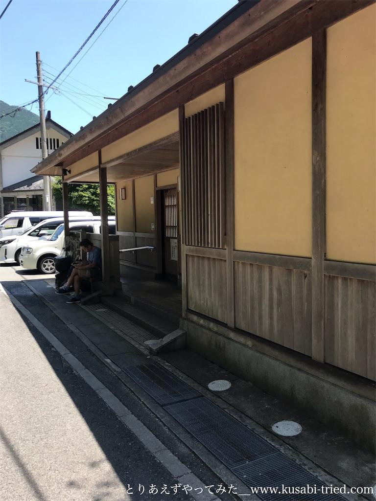 f:id:kusabii:20180806221900j:image