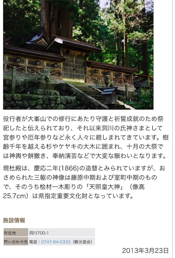 f:id:kusabii:20180807085607j:image