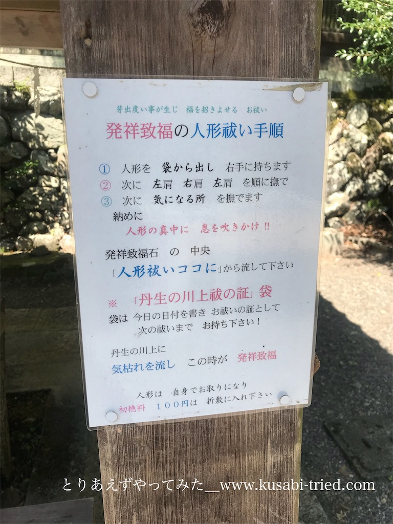 f:id:kusabii:20180809080120j:image
