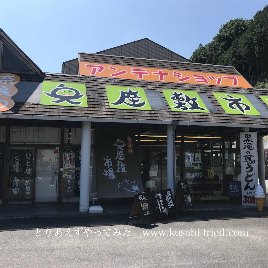 f:id:kusabii:20180809091159j:image