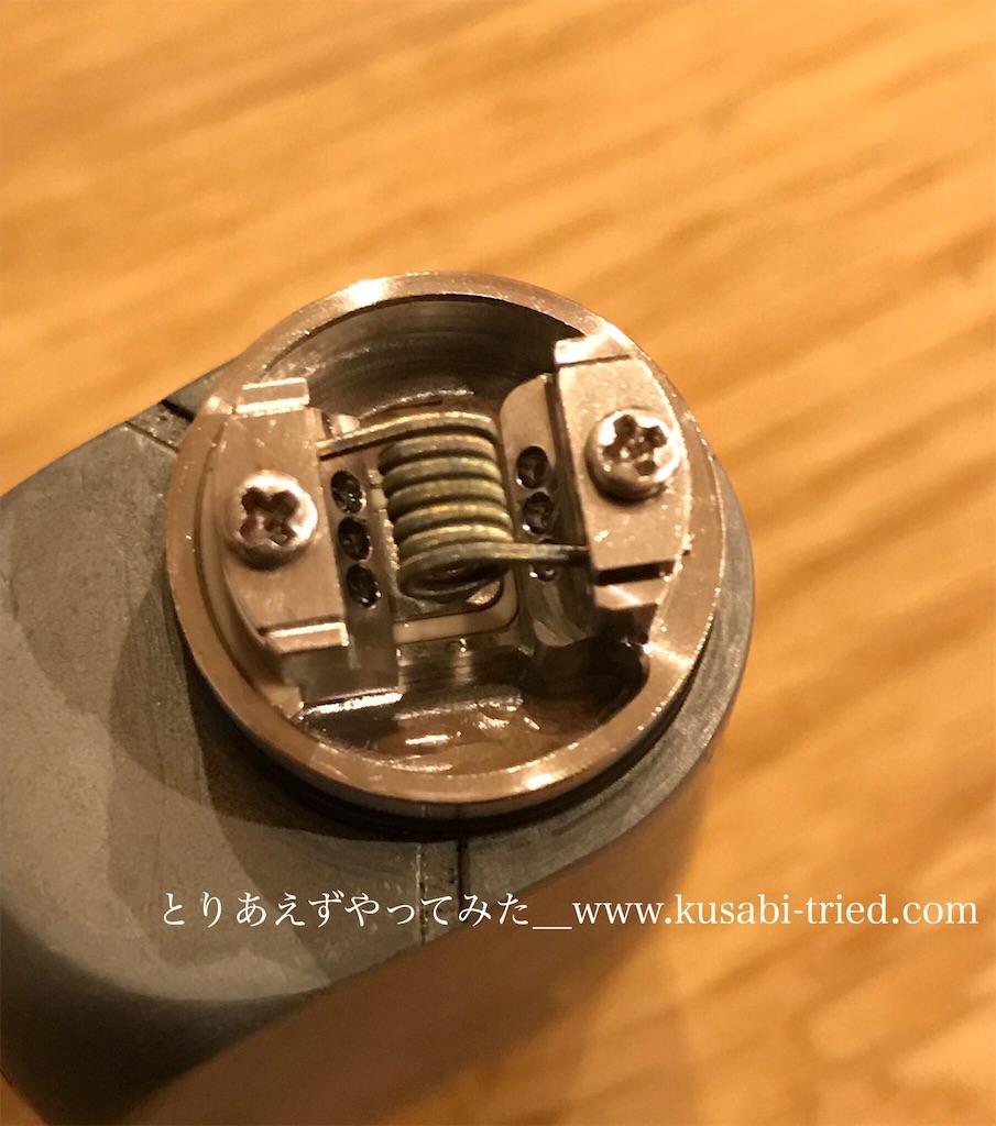f:id:kusabii:20180809142746j:image
