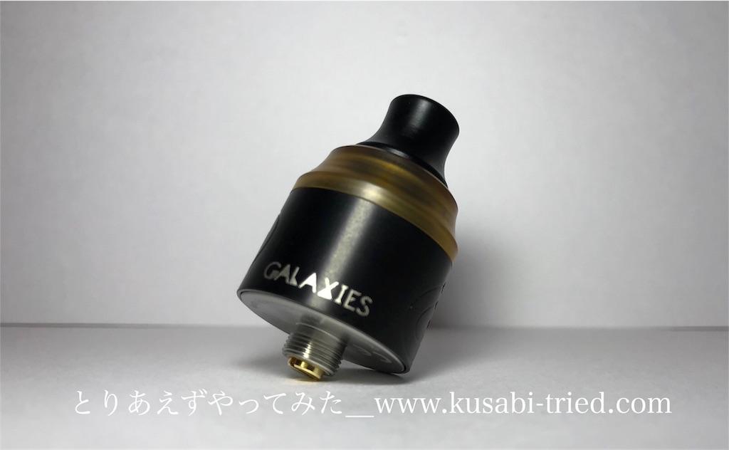 f:id:kusabii:20180819232114j:image