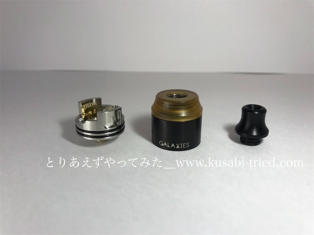 f:id:kusabii:20180820091748j:image