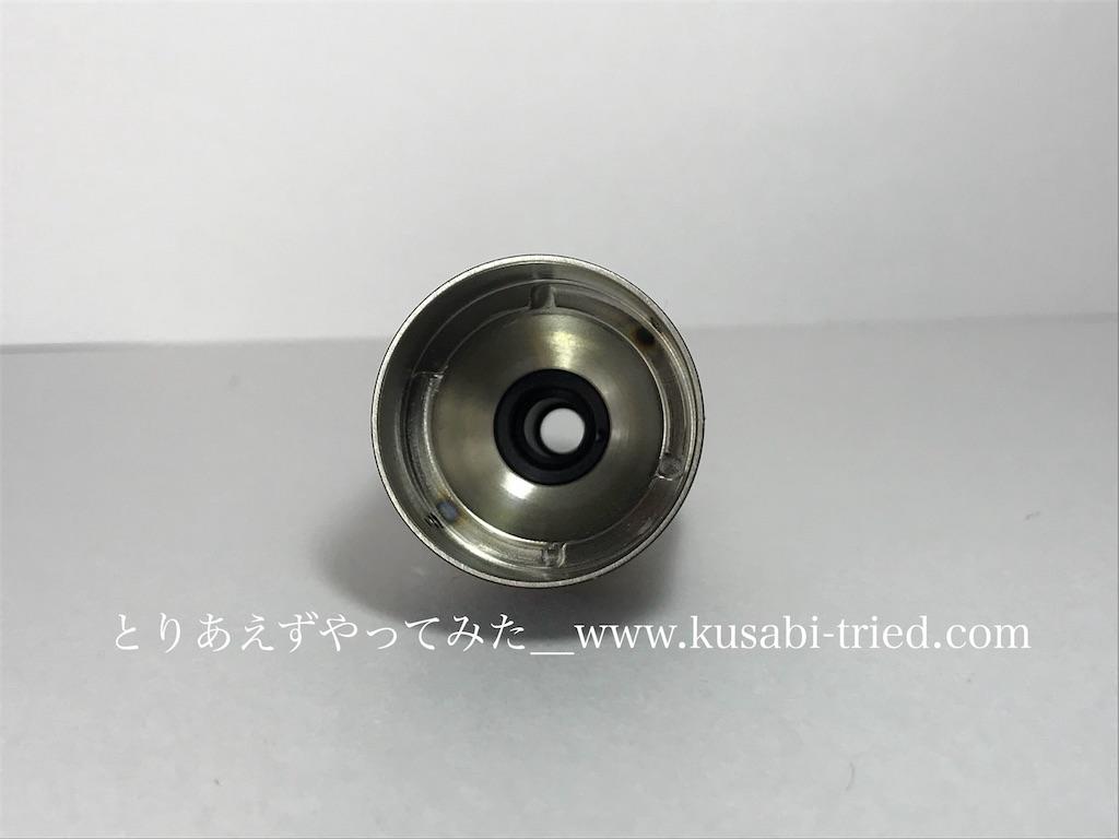f:id:kusabii:20180820094228j:image