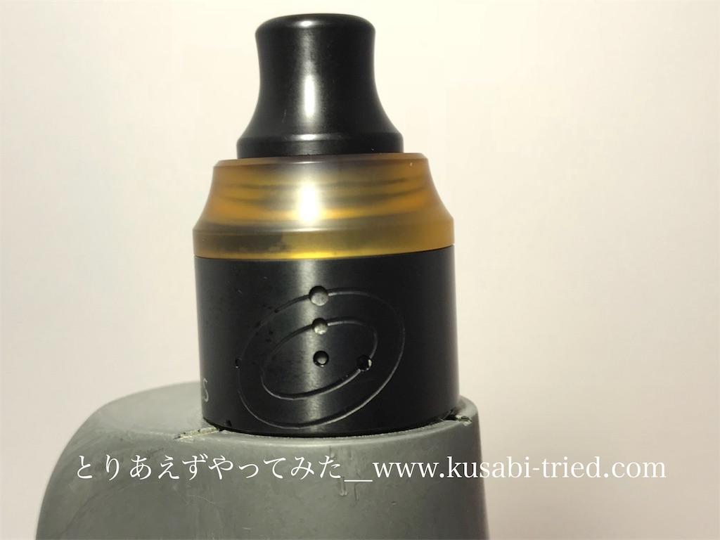f:id:kusabii:20180820100928j:image