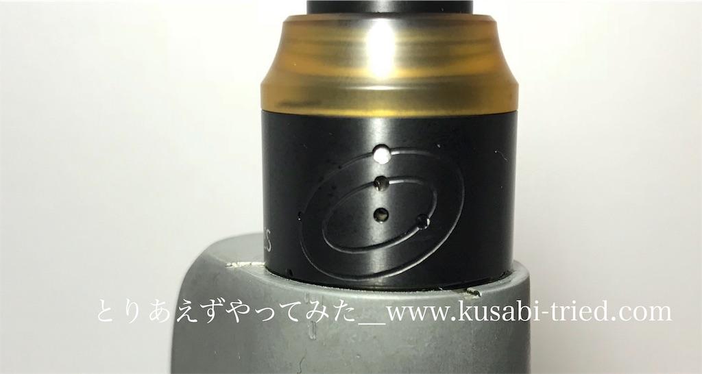 f:id:kusabii:20180820100931j:image