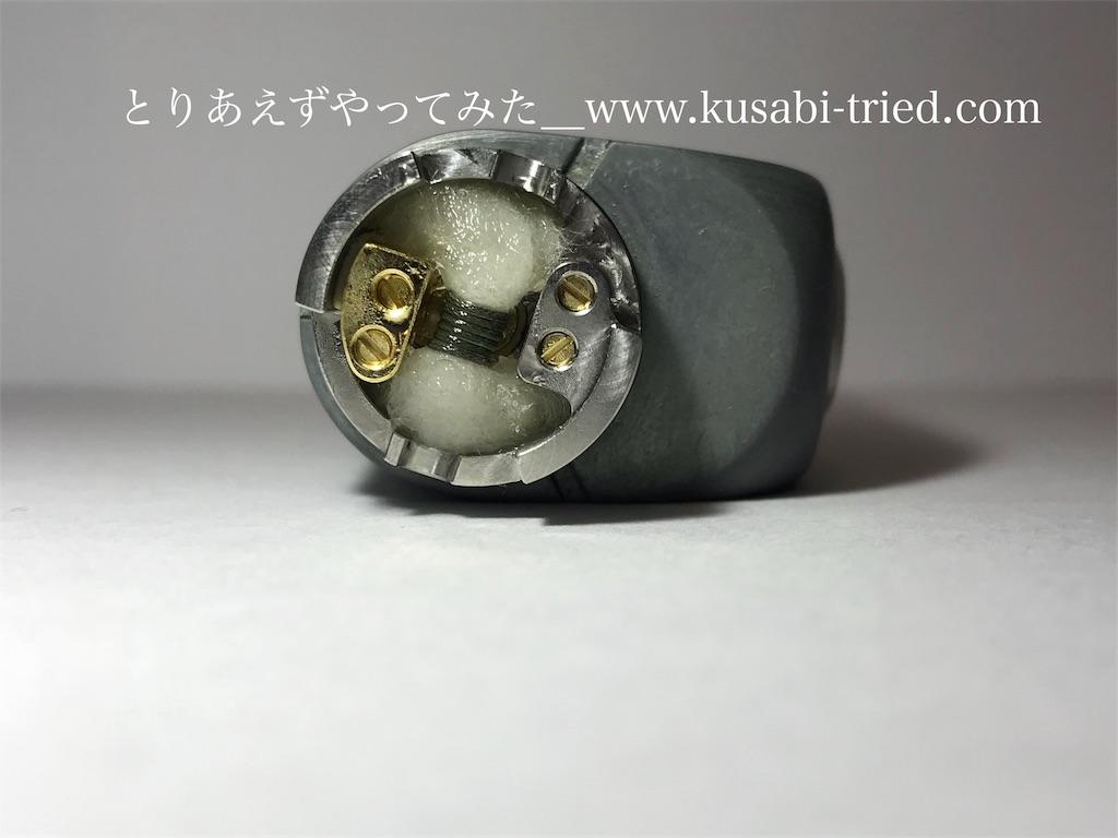 f:id:kusabii:20180820104807j:image