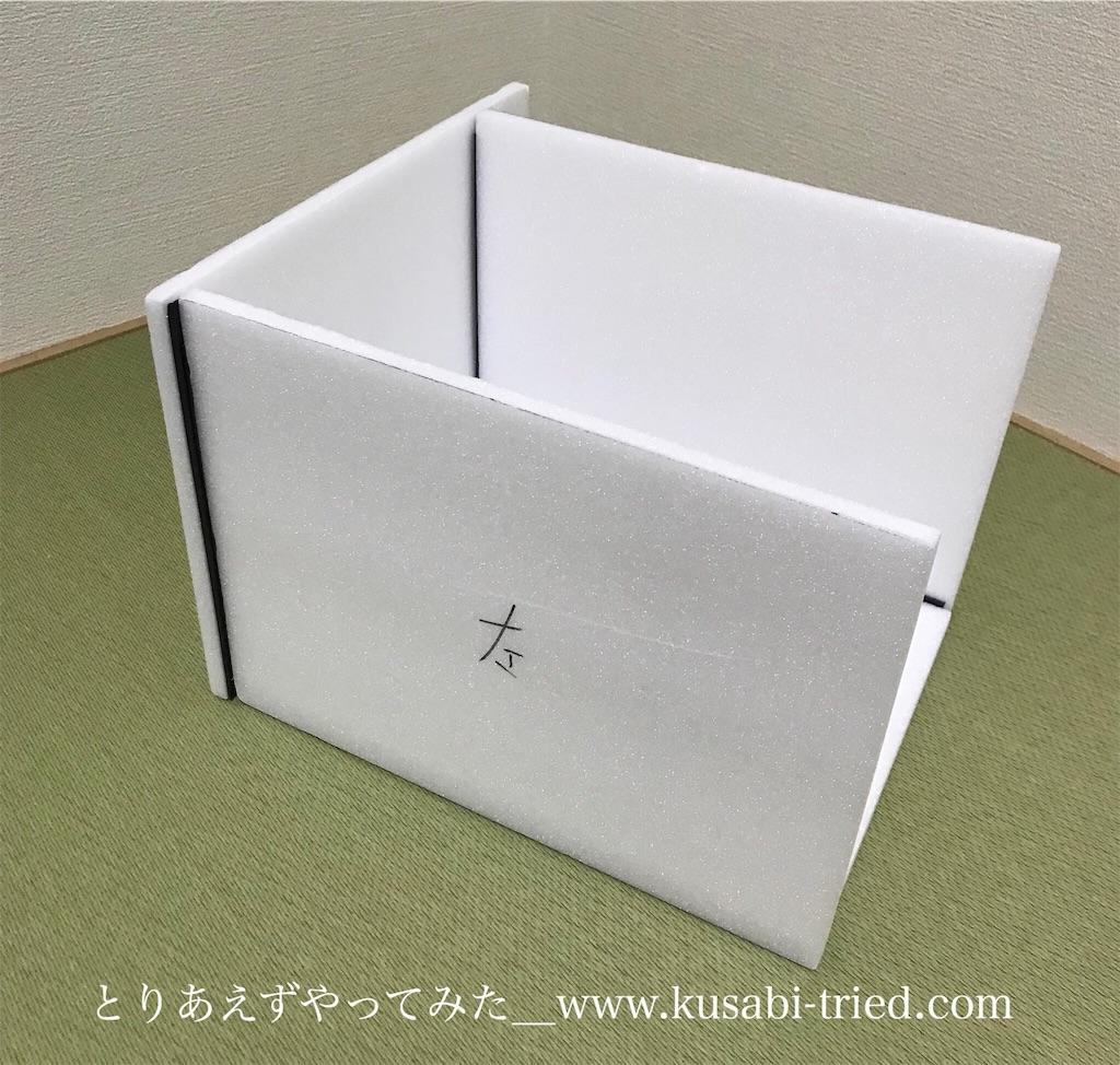 f:id:kusabii:20180821235217j:image