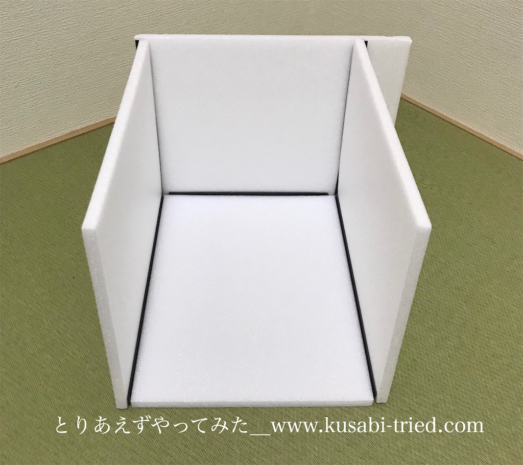 f:id:kusabii:20180821235221j:image