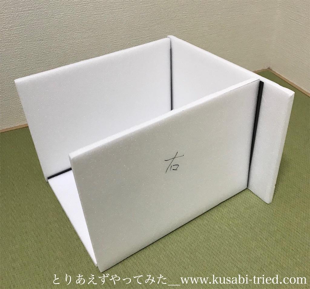 f:id:kusabii:20180821235225j:image