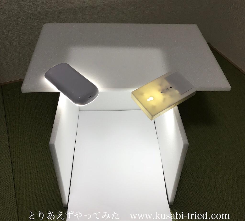 f:id:kusabii:20180821235257j:image