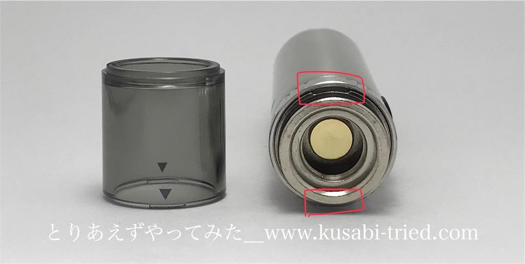 f:id:kusabii:20180823074640j:image
