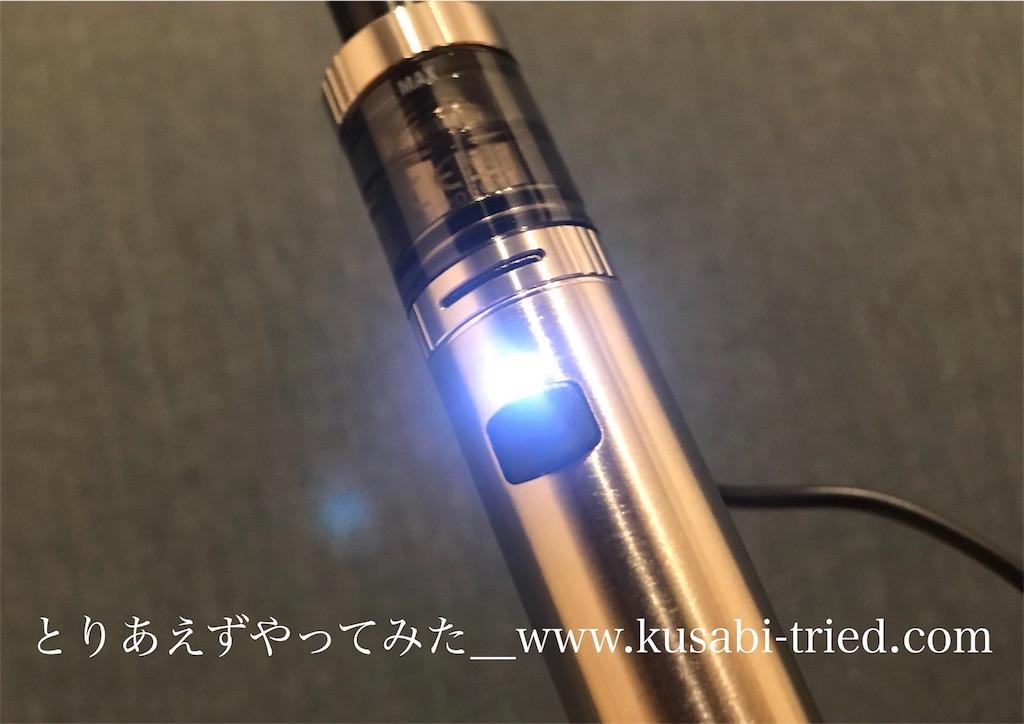 f:id:kusabii:20180823085250j:image