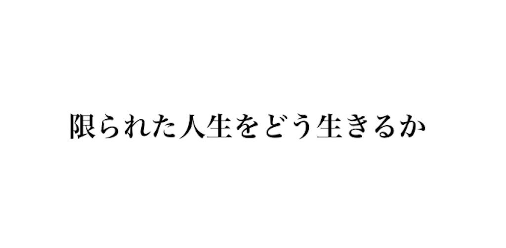 f:id:kusabii:20180921161510j:image