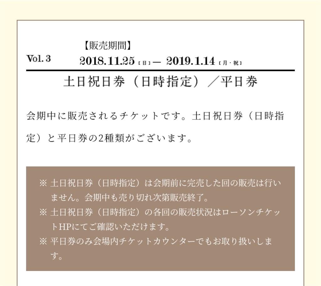 f:id:kusabii:20190107205506j:image