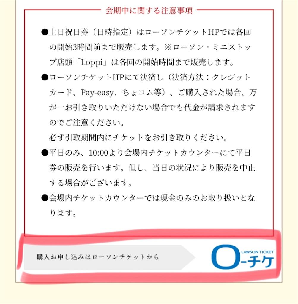 f:id:kusabii:20190107205700j:image