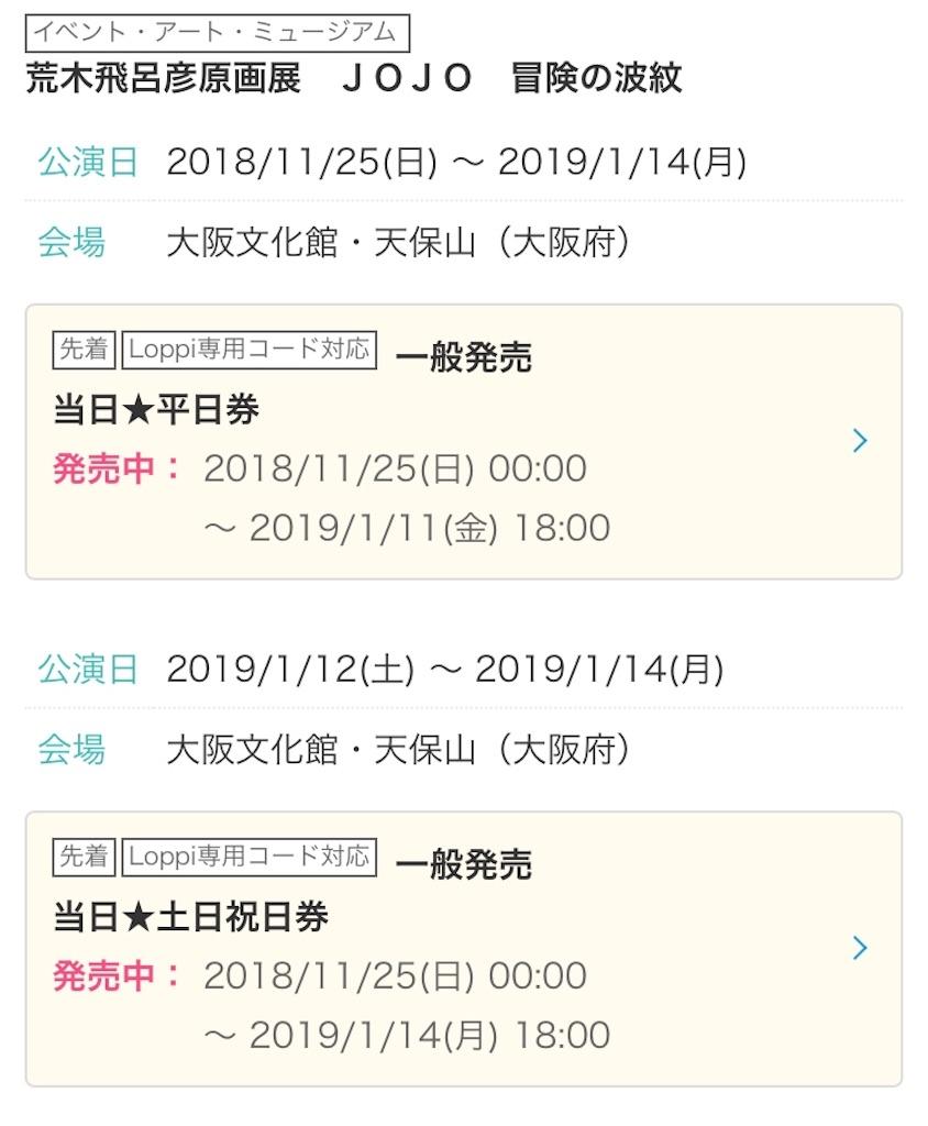 f:id:kusabii:20190107205830j:image