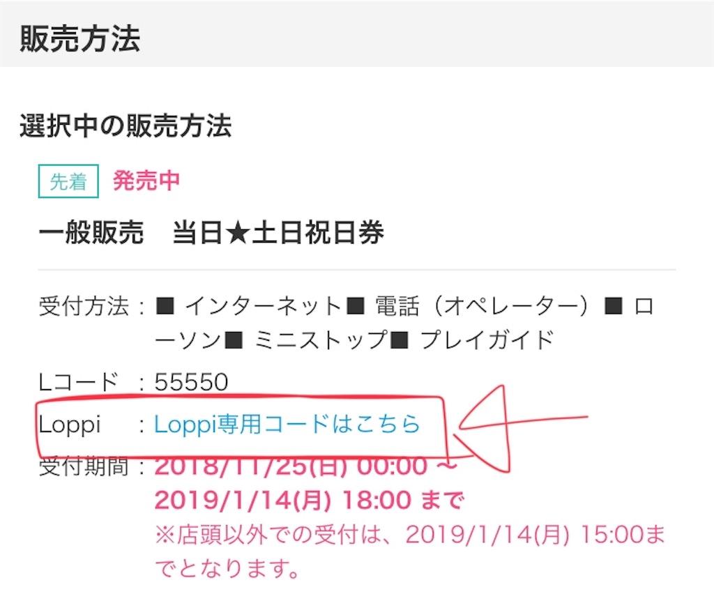 f:id:kusabii:20190107212849j:image