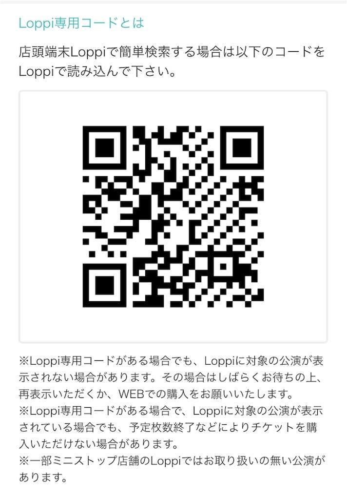 f:id:kusabii:20190107212909j:image
