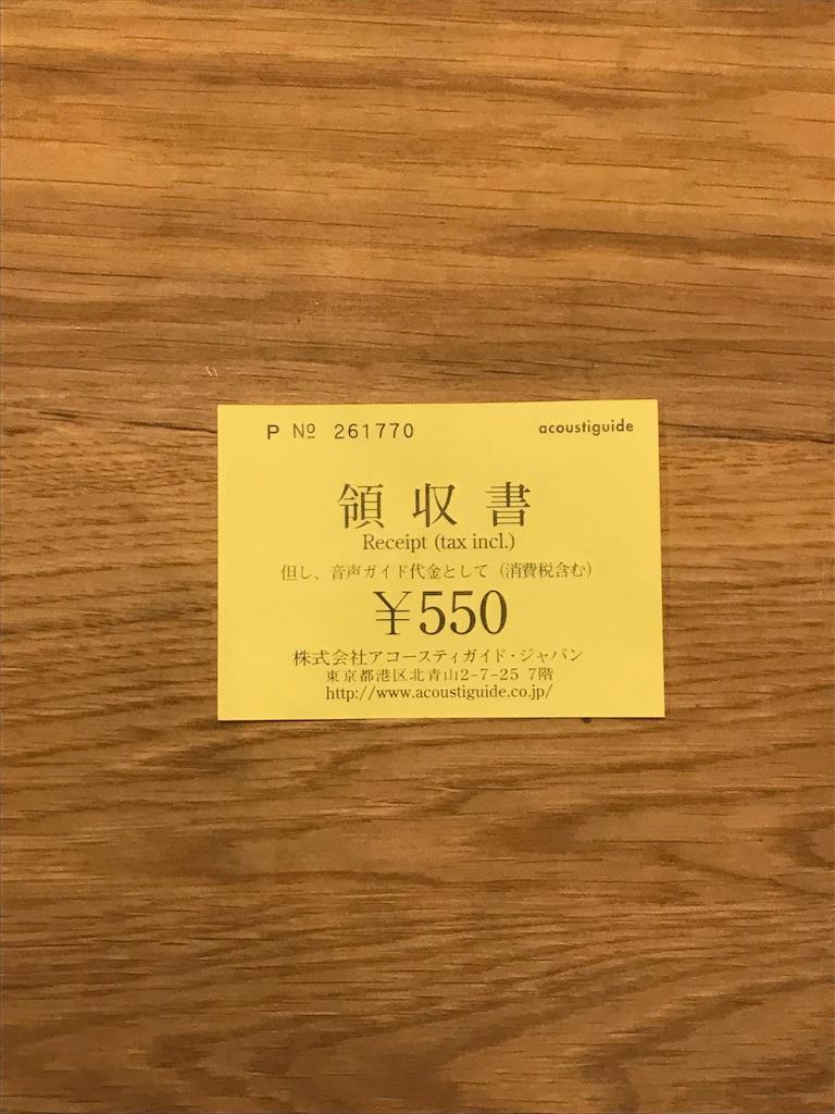 f:id:kusabii:20190107213816j:image
