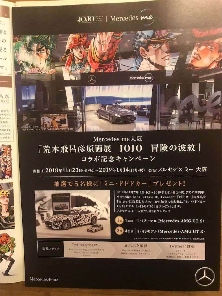f:id:kusabii:20190107224558j:image