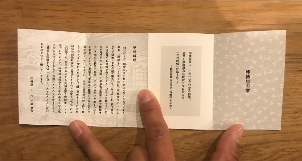 f:id:kusabii:20190107232927j:image