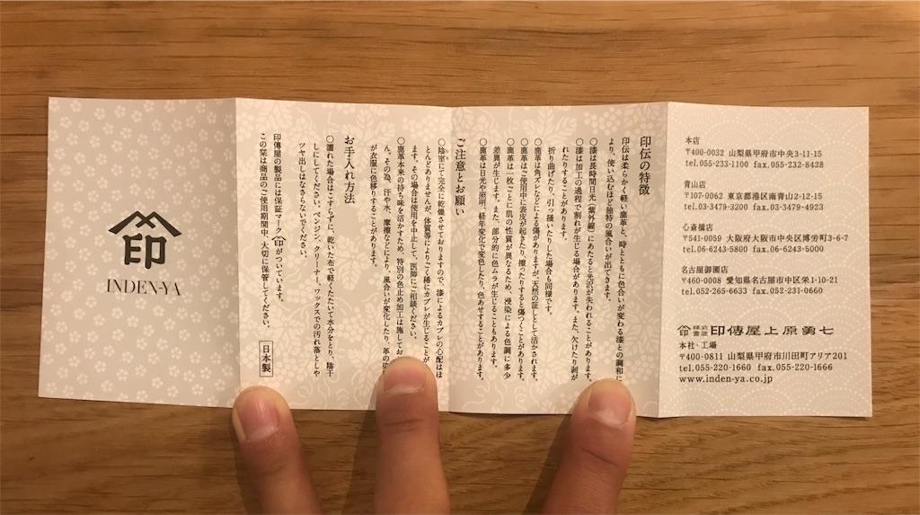 f:id:kusabii:20190107232934j:image